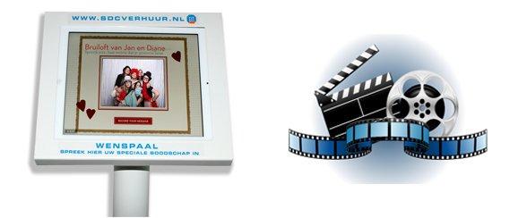 Videogästebuch